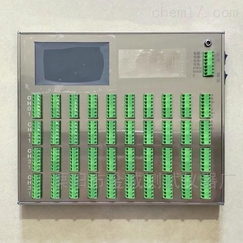 面板式动静态应变采集仪电阻应变仪