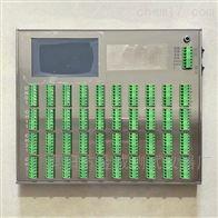 JC-YBY面板式动静态应变采集仪电阻应变仪