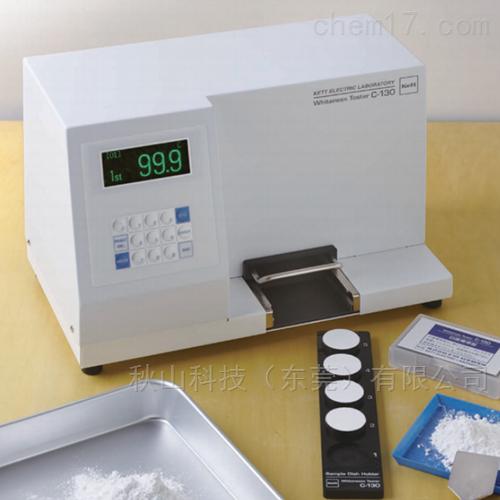 日本Kett滑石粉白度测量仪C-130