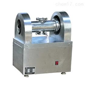 GZM-5纳米研磨机