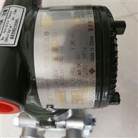 EJA120A日本横河微差压变送器