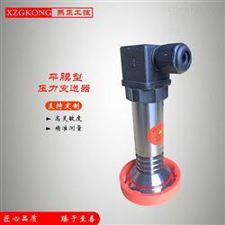 压力变送器平膜型传感器