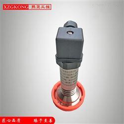 平膜型傳感器壓力變送器