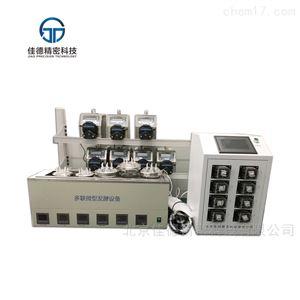 JD-GAFM-05玻璃微型生物发酵设备