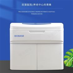 BK-400博科全自動生化分析儀 400測試/小時