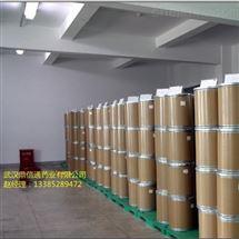 威德利DL-蛋氨酸 59-51-8 化学试剂