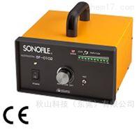 日本sonotec超声波切割机HP-2200 | SF-0102