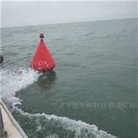 BT700*900水产养殖区警示浮標
