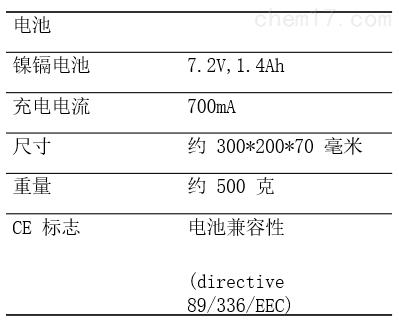 1627614660(1).jpg