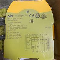 750104德国皮尔兹pilz继电器