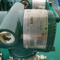 EJA110A川仪横河差压变送器