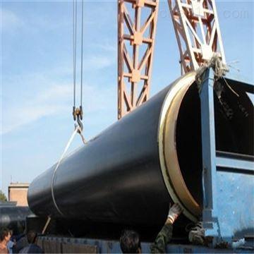 27-1220河北生产商直接发货聚氨酯直埋保温管价格