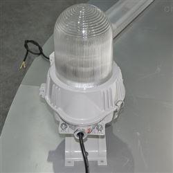 海洋王同款NFC9180防眩泛光灯厂家
