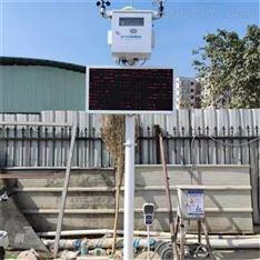 温州市拆迁工地扬尘污染监测系统