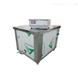 工业超声波清洗器 HX-QX-240LY1