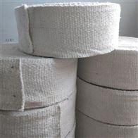 3mm/5mm硅酸铝陶瓷纤维带一公斤多少钱
