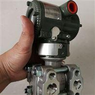 EJA210川仪压力变送器报价