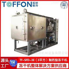 多肽修复冻干粉设备 医药冻干机