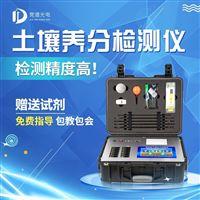 JD-GT2土壤肥料養分檢測儀廠家