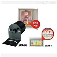 MIR-64/MDI-64GASDNA配电盘火灾探测器