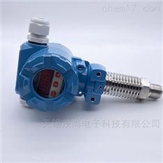 WP401压力变送器