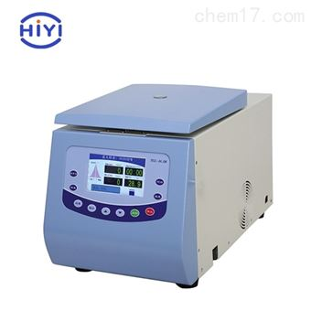 实验室TGL16.5M少量离心专用高速冷冻离心机