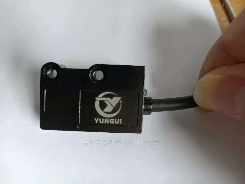 磁栅尺磁头位移传感器磁条磁尺厂家批发
