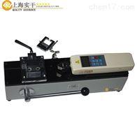 SGWS浙江汽車線束拉力試驗機500N價格