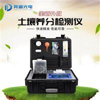 JD-GT1土壤養分檢測儀生產廠家