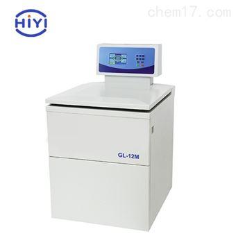 落地式GL-12M国产制药高速冷冻离心机