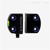 RSS260-I1-SD-ST德国SCHMERSAL安全传感器