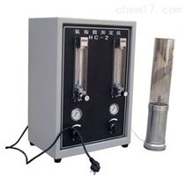JF-3智能化氧指数试验仪