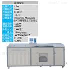 LYY-7F电脑低温沥青延伸度试验仪器价格