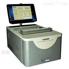 Systech Illinois-8100e 氧气透过率分析仪