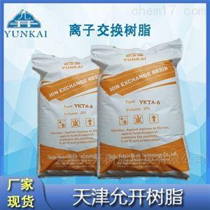 YKTA-6金银钨钼提取树脂