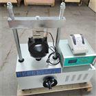 LWD-3A/B/C型马歇尔稳定度测定仪器价格