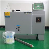AP-YW鹽霧試驗設備