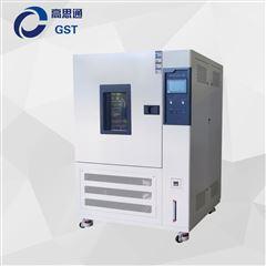 上海在线高低温试验箱