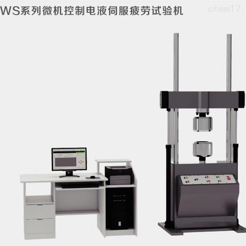 电液伺服动态疲劳试验机生产厂家