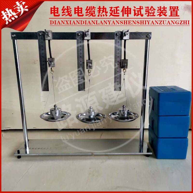 <strong>電線電纜熱延伸試驗裝置</strong>3.jpg