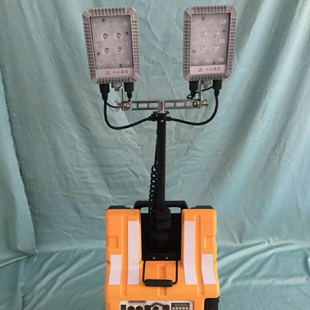 海洋王同款FW6128多功能移动照明系统