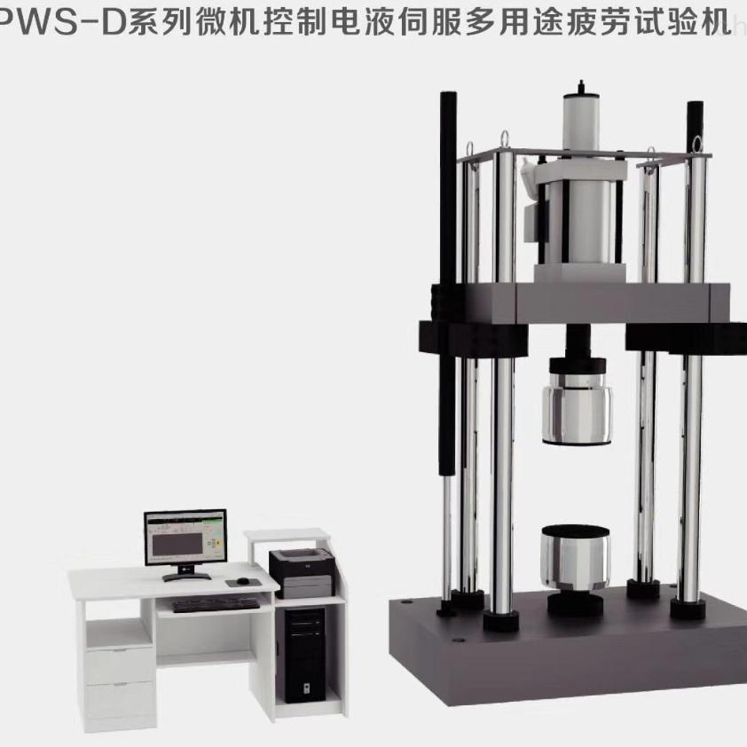 四立柱框架式电液伺服疲劳试验机生产厂家