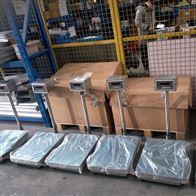 TCS-HT-A开关量输出电子台秤 150kg模拟量信号台称