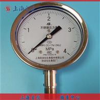Y-100B-FZ径向型不锈钢耐震压力表
