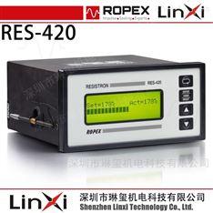 德國ROPEX熱封溫度控制器RES-420