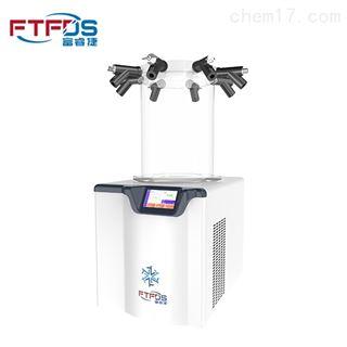真空冷冻干燥系统4.5L(-55℃)套装二