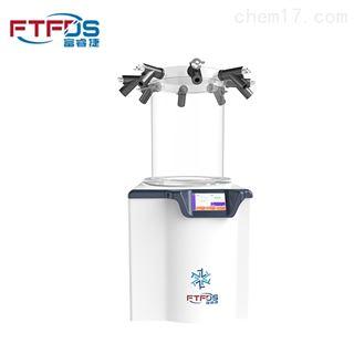 FD-450101高性价比冻干机4.5L