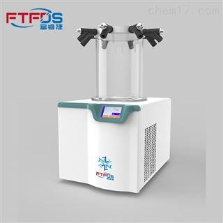 冷冻干燥机价格(有机溶剂-90℃4.5L)