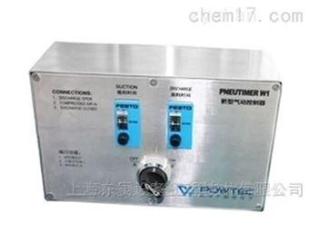 CU-W1气动控制用途