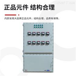 防爆导热油炉配电箱